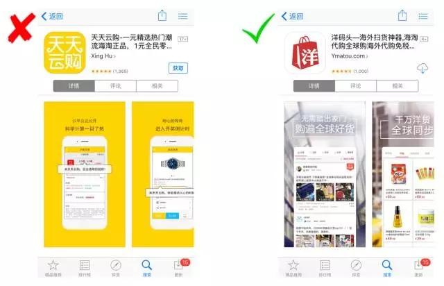 做好App Store应用截图的七大技巧 第5张