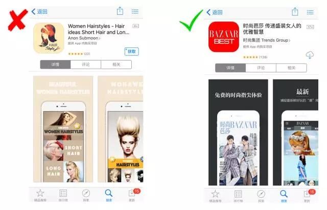 做好App Store应用截图的七大技巧 第4张