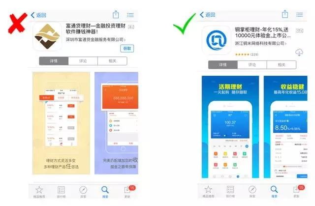 做好App Store应用截图的七大技巧 第3张