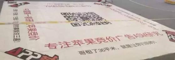 2016ChinaJoy展会热辣来袭,你还来得及 第7张