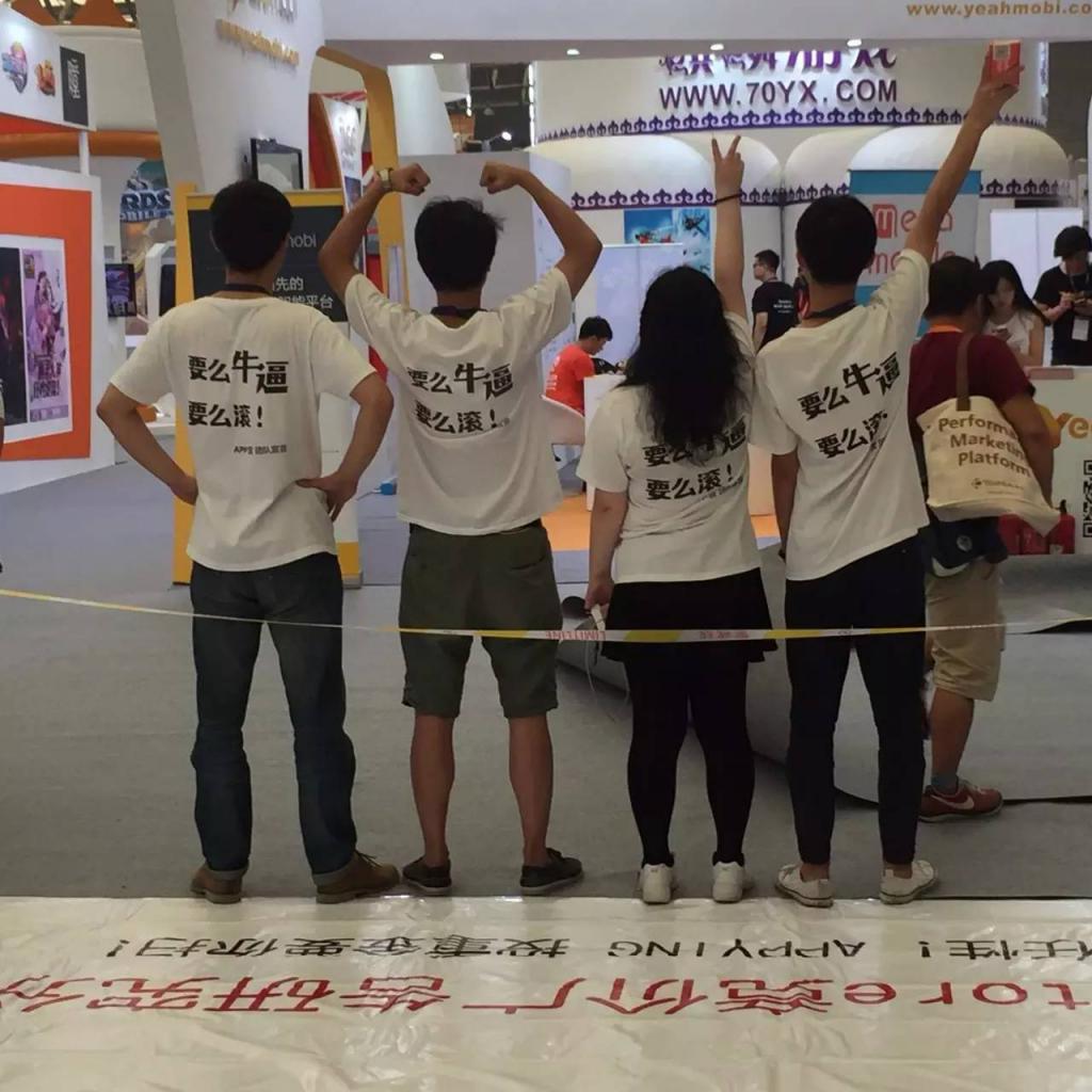 2016ChinaJoy展会热辣来袭,你还来得及 第9张