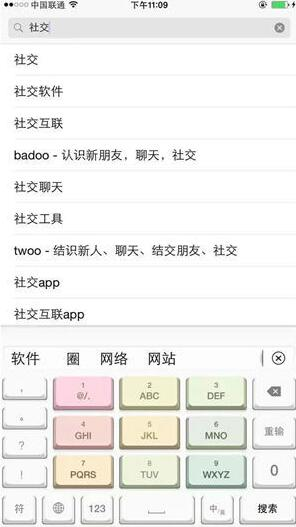 App Store攻略:全套曝光位的吸量数据与获取方式 第1张