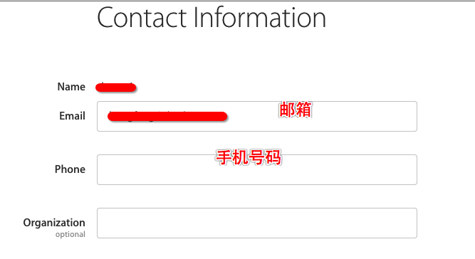 iOS提交AppStore后申请加急审核 第2张