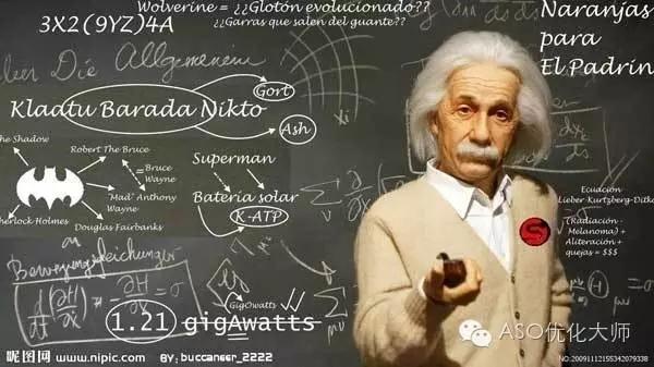 下面将按照数学逻辑为大家分析榜单情况 第2张