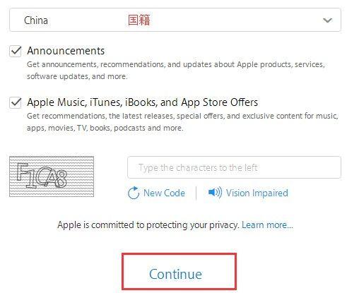 苹果开发者账号申请流程 第8张