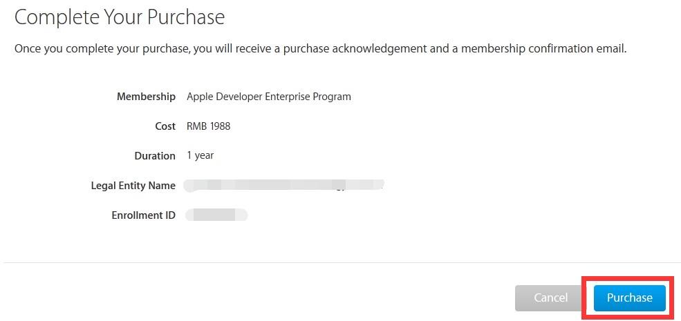 苹果开发者账号申请流程 第26张