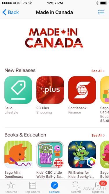 【ASO优化】三招助你打入 App Store 的推荐目录! 第1张