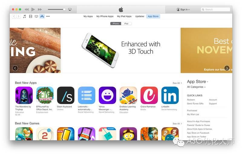 【ASO优化】三招助你打入 App Store 的推荐目录! 第3张