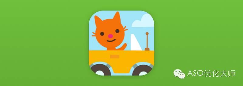 【ASO优化】三招助你打入 App Store 的推荐目录! 第6张