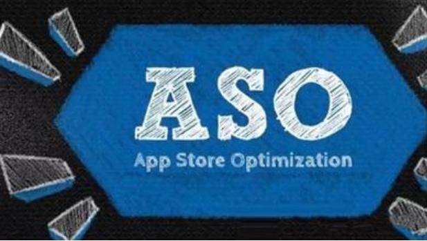 做为ASO优化师,2017年我们应该注意的一些地方 第1张