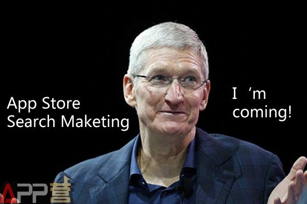 苹果竞价十大预言①:只需2年苹果竞价广告市场规模将超200亿! 第1张