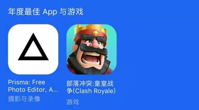 苹果年度精选背后App Store团队的评选标准 第1张