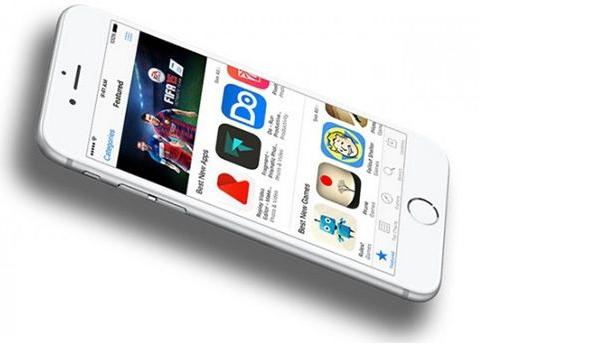 苹果竞价广告ASM 第1张