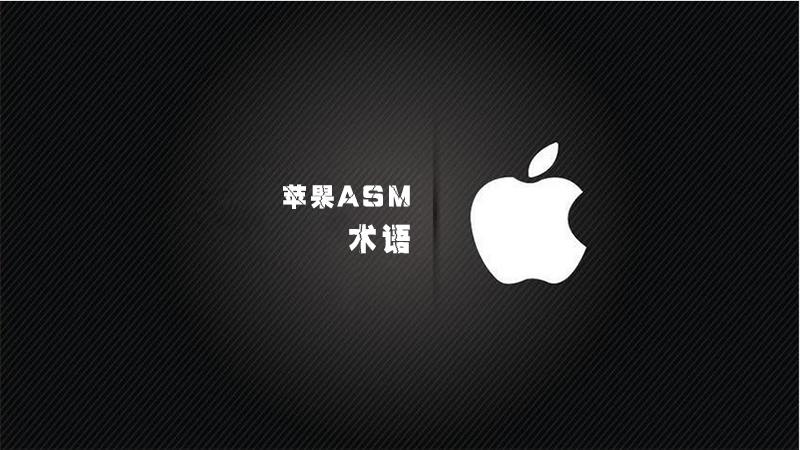 苹果竞价广告搜索