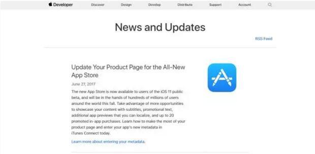 iOS 11 的标题、副标题、关键词 第1张