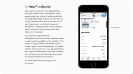 iOS 11 的标题、副标题、关键词 第10张