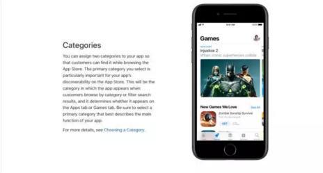 iOS 11 的标题、副标题、关键词 第13张