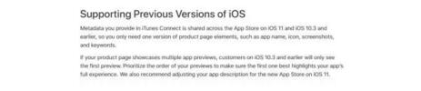 iOS 11 的标题、副标题、关键词 第14张