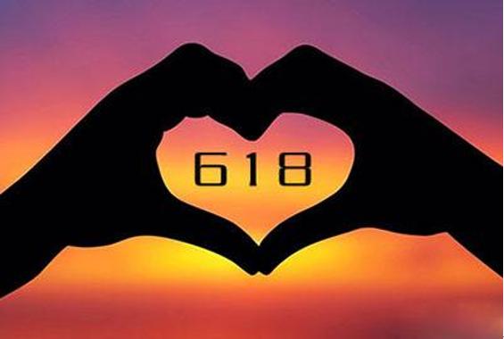 618电商大战烽火初歇:手机京东登顶APPStore免费榜 第1张