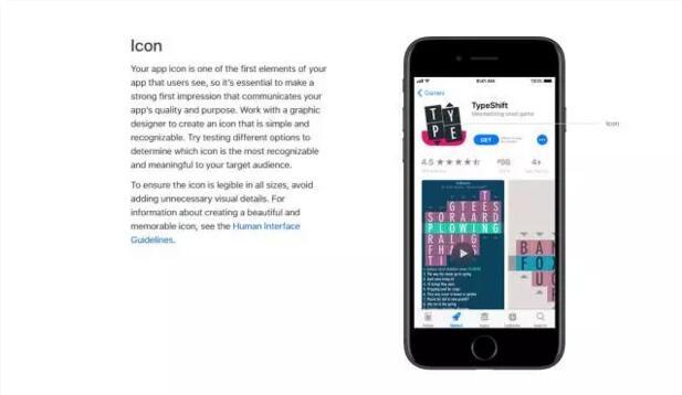 iOS 11 的标题、副标题、关键词 第5张