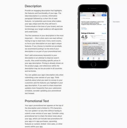 iOS 11 的标题、副标题、关键词 第8张