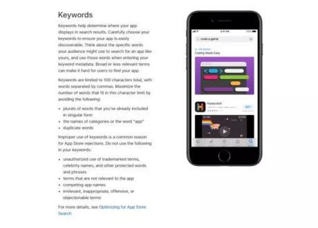 iOS 11 的标题、副标题、关键词 第9张