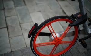 摩拜单车和ofo哪个好骑 摩拜单车与ofo单车区别对比 第14张