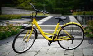 摩拜单车和ofo哪个好骑 摩拜单车与ofo单车区别对比 第19张
