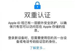 苹果App Store与ASO的一些最新情报 第2张