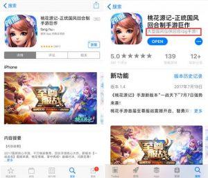 龙榜ASO优化师新版 App Store 的副标题和宣传文本有什么区别? 第3张