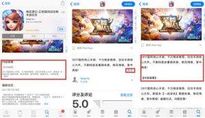 龙榜ASO优化师新版 App Store 的副标题和宣传文本有什么区别? 第4张