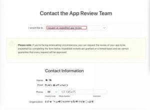 苹果App Store加急通过审核 第10张