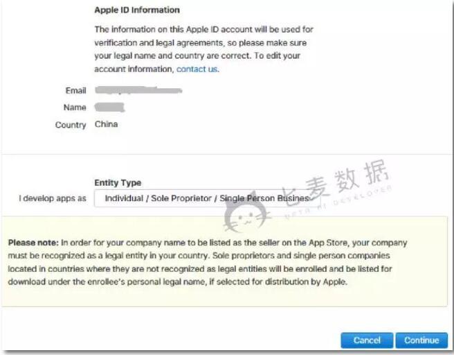 苹果开发者账号注册超超超超详细流程~ 第7张