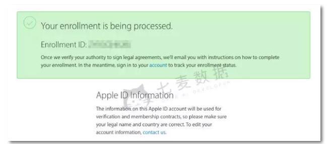苹果开发者账号注册超超超超详细流程~ 第20张