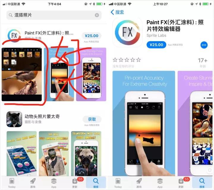 嘘!我们发现了一个苹果的bug,一招让你的App更吸睛 第1张