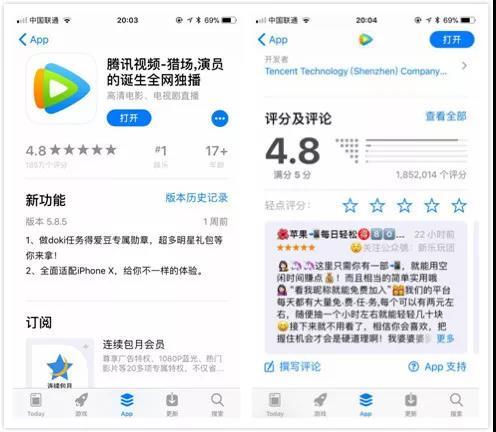 专家分享:iOS11发布后如何运营评分和评论 第1张