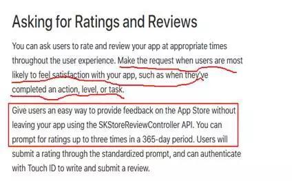 专家分享:iOS11发布后如何运营评分和评论 第5张