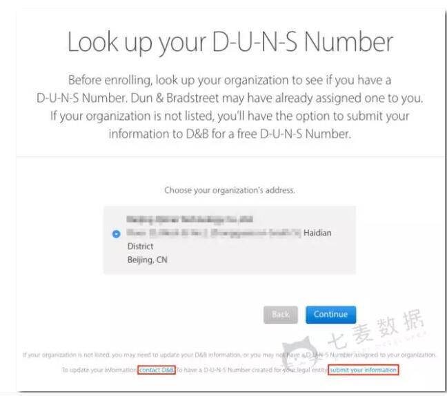 苹果开发者账号注册超超超超详细流程~ 第16张