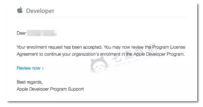 苹果开发者账号注册超超超超详细流程~ 第21张
