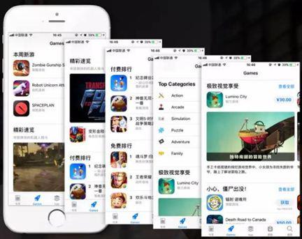 新版App Store,比优化搜索排名更重要 第2张