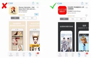 龙榜ASO优化师你该注意的有哪些—App Store截图事项 第3张