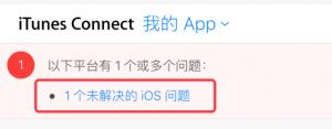 App 被拒选择回复还是重新提审,如何选择最高效的应对方式? 第4张