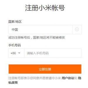 APP运营:一份新款APP产品上线的最全指南! 第4张