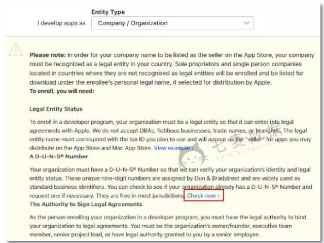 苹果开发者账号注册超超超超详细流程~ 第13张