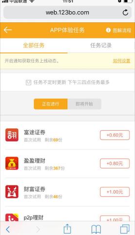 龙榜ASO优化师豆豆趣玩-中国专业、实效的ASO优化服务平台 第2张