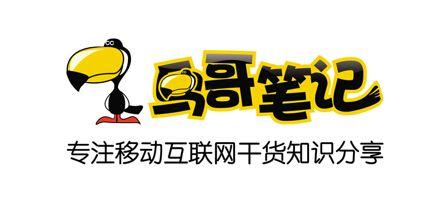 【ASO工具】鸟哥笔记ASO工具国内外综合整理 第4张