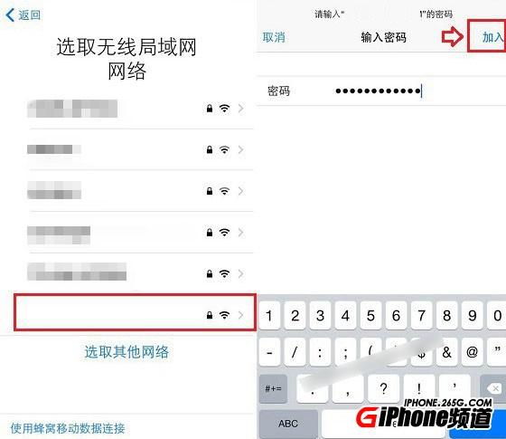 [苹果手机技巧]iPhone7怎么激活?iPhone7详细激活步骤介绍 第3张