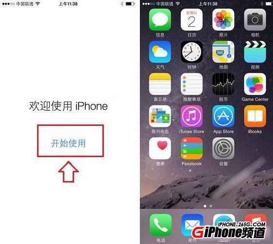 [苹果手机技巧]iPhone7怎么激活?iPhone7详细激活步骤介绍 第13张