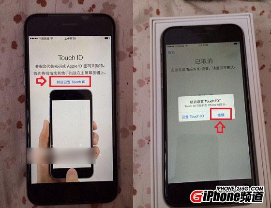 [苹果手机技巧]iPhone7怎么激活?iPhone7详细激活步骤介绍 第9张