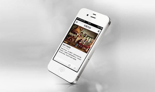 龙榜ASO优化师一个全新App如何推广能够得到第一批种子用户